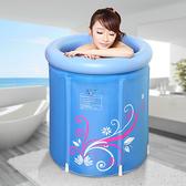 浴缸 折疊浴桶成人浴盆泡澡桶充氣浴缸洗澡盆洗澡桶全身加厚夾棉RM