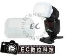 【EC數位】JJC FC-SB5000 柔光罩 Nikon SW-15H  柔光盒 肥皂盒 閃光燈 碗公