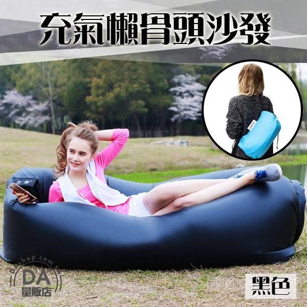 10秒 快速充氣 懶人床 懶骨頭 沙發 充氣床 海灘 戶外 紫/綠/藍