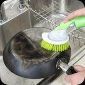 創意家居用品日常生活小商品居家日用品廚房用具家庭實用神器百貨清潔刷