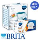 德國BRITA 馬利拉3.5L花漾壺藍-去水垢專家(1壺7芯)【愛買】