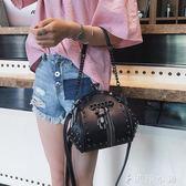 貝殼包 鉚釘夾口貝殼小包包女韓版時尚手提包chic鍊條斜背包 伊鞋本鋪