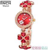 手錶 品瓷水鉆手錶女款時尚潮流韓版學生防水鑲鉆四葉草石英錶腕錶刻字 愛麗絲