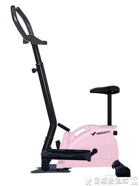 踏步機麥瑞克家用踏步機女磁控健身器材室內瘦身跑步踩踏板小型靜音LX 爾碩 交換禮物