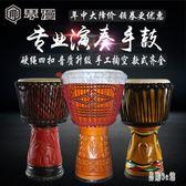 專業手鼓非洲鼓10寸12寸13寸14寸云南麗江成人初學者山羊皮鼓樂器TT3276『易購3c館』