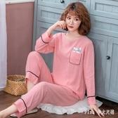 夏季睡衣女生長袖棉綢薄款套裝夏季綿綢薄款女家居服空調月子HT4179