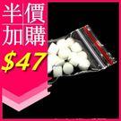 【半價加購$47】沛莉緹 Panatec K-660 / K-660P過濾棉25入/包