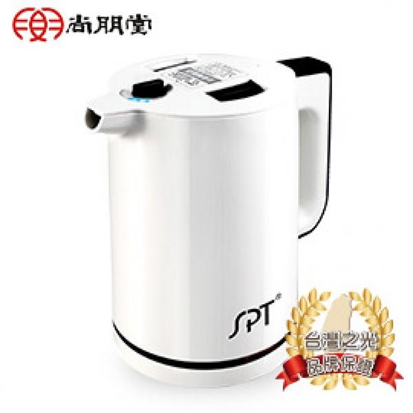 尚朋堂1.2L分離式防燙快煮壺KT-1299