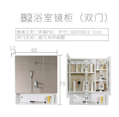 B2鏡櫃浴室鏡櫃鏡箱防水鏡櫃儲物櫃衛生間鏡櫃浴室鏡子