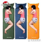 睡墊戶外帳篷防潮墊加厚加寬單人午地墊可拼接雙人自動充氣墊 NMS快意購物網