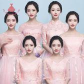 裸粉色伴娘服短款伴娘團禮服姐妹裙顯瘦宴會派對晚禮服春洋裝 巴黎時尚生活
