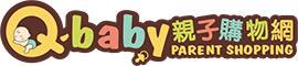 Q-baby親子購物網