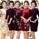 日常旗袍短款季端莊大氣改良絲絨旗袍裙女連身裙   魔法鞋櫃