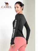 駱駝瑜伽T恤秋冬季健身服運動上衣女跑步服緊身健身衣瑜伽服長袖 錢夫人