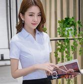 新款白色襯衫女夏短袖OL職業裝正裝大碼長袖職業襯衣 GB4479『東京衣社』