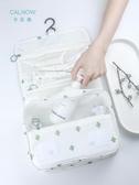 卡樂弗化妝包女便攜隨身旅行ins網紅化妝品收納袋掛鉤洗漱包出差