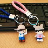鑰匙圈ins鑰匙?男女飾品情侶一對鑰匙扣女韓國可愛公仔掛件情人節禮物