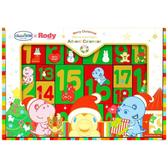 貝恩 Baan x Rody 新生兒聖誕倒數月曆|禮盒|乳液|沐浴乳|旅行組