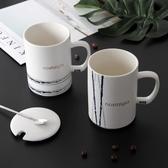 創意牛奶水杯陶瓷帶蓋勺辦公室馬克杯