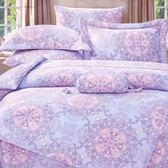 ✰特大 薄床包兩用被四件組✰ 100%純天絲《歐貝拉》