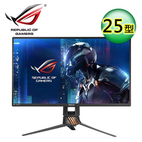 ASUS 華碩 PG258Q 25吋 極速電競螢幕