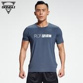 速乾衣 健身短袖T恤運動上衣冰絲夏季薄款寬松吸汗透氣籃球訓練跑步體恤