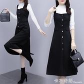秋冬裝韓版背帶裙女中長款吊帶裙子兩件套法式針織上衣洋裝 卡布奇諾