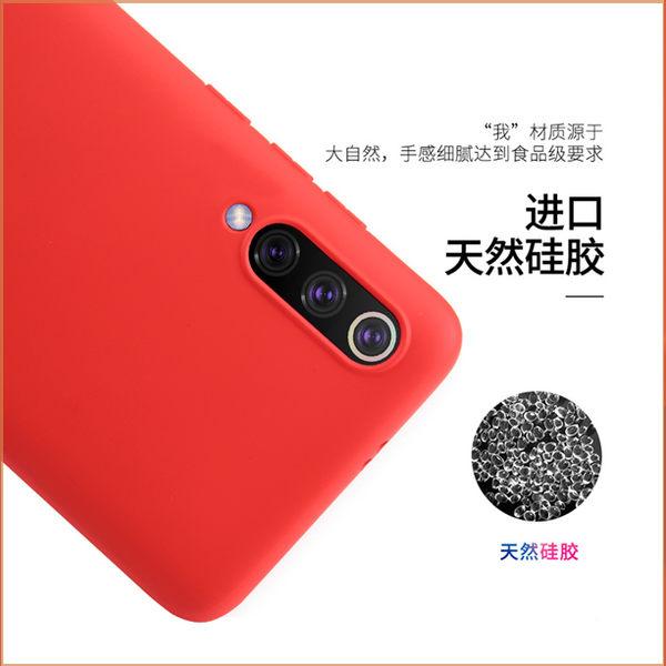 液態矽膠殼 小米 小米 9 手機殼 柔軟 MI 9 保護套 小米9 手機套 簡約 防摔 保護殼 軟殼 硅膠殼
