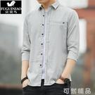 七分袖襯衫男中袖修身韓版潮男士休閒半袖長袖寸衣夏季外穿 可然精品
