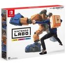 NS  Switch 任天堂實驗室 LaBo Toy-Con02 ROBOT KIT 機器人