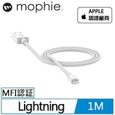mophie USB-A to Lightning 編織傳輸充電線 1M 白