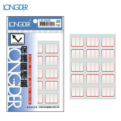 【量販50包】龍德 保護膜標籤 LD-3025(紅框) 21×26mm(120張/包)標示/分類/標籤/信封/貼紙/文書
