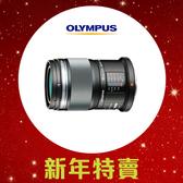 【新年特賣】Olympus M.ZD ED 60mm F2.8 Macro(60 2.8,公司貨)