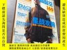 二手書博民逛書店NBA體育時空2006年2月罕見詹姆斯Y403679