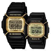 CASIO G-SHOCK 不朽倉鴞限量聖誕對錶組-黑