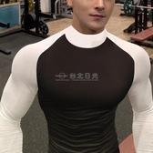 肌肉兄弟緊身衣男長袖健身T恤運動彈力高領籃球跑步訓練速幹衣服 台北日光