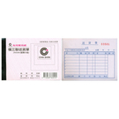 CHA SHIN 加新 2N5084 非碳橫三聯送貨單(50組)