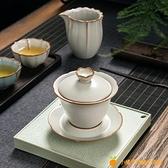 功夫茶具套裝家用小套便攜簡約陶瓷茶杯蓋碗泡茶壺【小橘子】