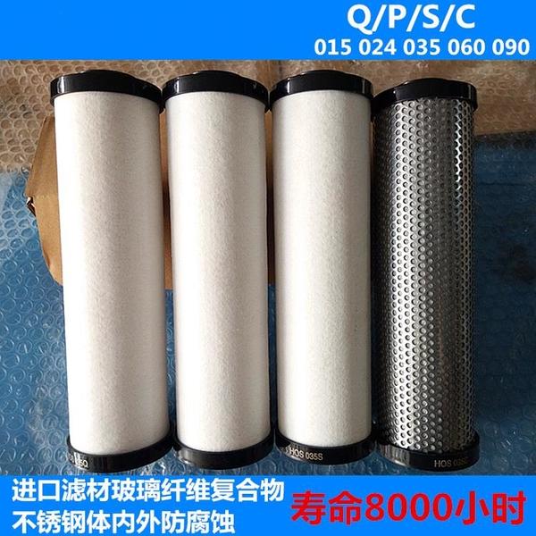促銷螺桿空壓機壓縮空氣管道精密過濾器濾芯大流量工