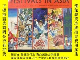 二手書博民逛書店Festivals罕見in Asia 亞洲的節日 精美繪畫 館藏