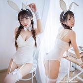 性感情趣內衣服胸墊貓兔女郎制服小胸聚攏夜火激情套裝用品透視裝 完美情人精品館 YXS