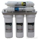 凈水器家用直飲機自來水過濾器超濾凈水器5級凈水機 one shoes YXS