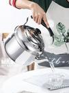 燒水壺 不銹鋼加厚燒水壺煤氣家用大容量開水壺鳴笛水壺電磁爐燃氣壺4L5L 晶彩 99免運