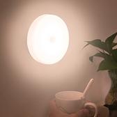 感應燈 小夜燈 LED燈 床頭燈 節能燈 人體感應 光感應 USB充電 磁吸式 LED感應燈【L200】生活家精品