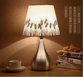 全館79折-檯燈臥室床頭燈創意簡約現代家用公主浪漫暖光喂奶節能宜家小夜燈