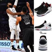 Nike Air Jordan XXXII Low PF 黑 白 灌籃大賽冠軍紀念 低筒 喬丹 32代 男鞋 籃球鞋【PUMP306】 AH3347-002