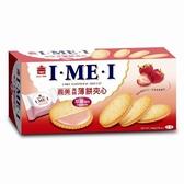 義美美味草莓薄餅夾心 144g【愛買】