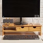 護頸液晶電腦顯示器屏增高架子底座桌面鍵盤收納盒置物整理架實木WY【萬聖夜來臨】