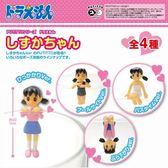 【日本進口】全套4款 哆啦a夢 靜香 杯緣子 盒玩 擺飾 小叮噹 PUTITTO - 279633