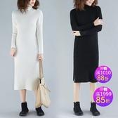連身裙包芯紗高領領開叉純色毛衣胖M大尺碼中長款